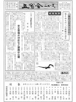 2001年新年号表紙画像