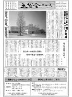 2001年3月号表紙画像