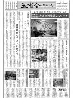 2001年5月号表紙画像