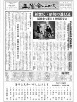 2001年7月号表紙画像