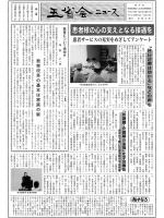 2001年10月号表紙画像