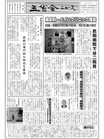 2001年12月号表紙画像