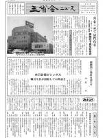 2002年3月号表紙画像