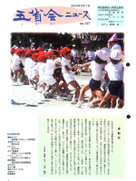 2003年9月号表紙画像