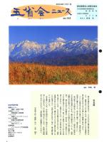 2004年11月号表紙画像