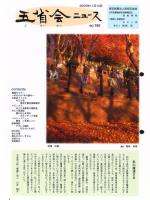 2005年11月号表紙画像