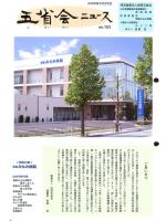 2006年5月号表紙画像