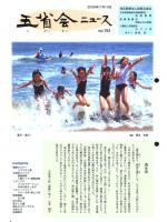 2006年7月号表紙画像