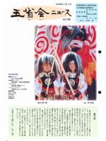 2006年11月号表紙画像
