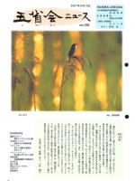 2007年5月号表紙画像