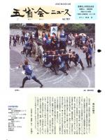 2007年9月号表紙画像
