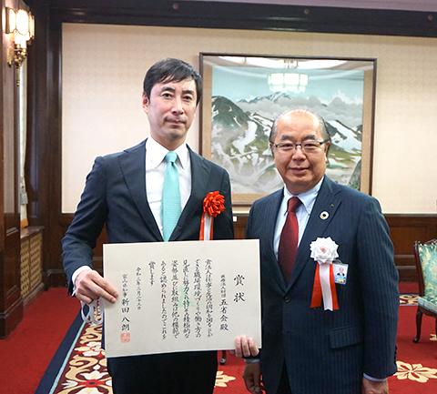 写真 令和2年度「富山県働き方改革推進企業表彰」表彰式