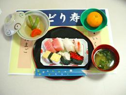 クックサーブランチにぎり寿司その1